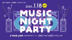 MUSIC NIGHT PARTY【北秋田市】